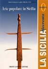 sicric0-small